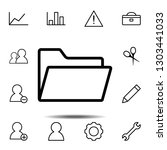 open folder icon. simple thin...