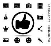 thumb up like icon. simple...