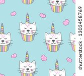 childish seamless pattern with... | Shutterstock .eps vector #1303458769