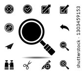 magnifier icon. simple glyph...