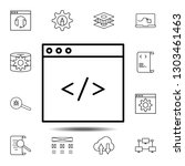 coding  html  programming icon. ...