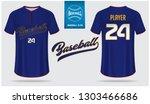 baseball jersey  sport uniform  ... | Shutterstock .eps vector #1303466686