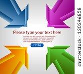 arrows to center point vector... | Shutterstock .eps vector #130346858