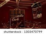 a bar of dark chocolate in a... | Shutterstock .eps vector #1303470799