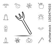 pitchfork icon. simple outline...