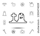 tombstones icon. simple outline ...