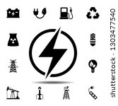 lightning icon. simple glyph...