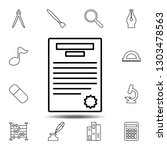 document with seal icon. simple ...