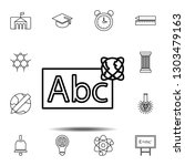 abc whiteboardoutline icon....