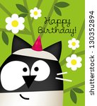 birthday card with animal... | Shutterstock .eps vector #130352894