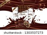three chocolate bars on liquid... | Shutterstock .eps vector #1303537273