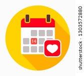 calendar icon 14 february... | Shutterstock .eps vector #1303572880