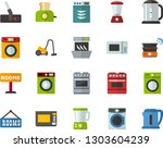 color flat icon set   rent a... | Shutterstock .eps vector #1303604239