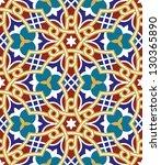arabic floral seamless pattern. ... | Shutterstock .eps vector #130365890