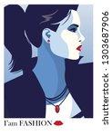 fashion woman in style pop art. | Shutterstock .eps vector #1303687906