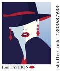 fashion woman in style pop art. | Shutterstock .eps vector #1303687933