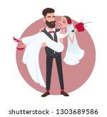 just married couple  groom... | Shutterstock .eps vector #1303689586