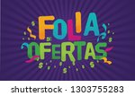 popular event in brazil.... | Shutterstock .eps vector #1303755283