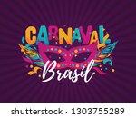 popular event in brazil.... | Shutterstock .eps vector #1303755289