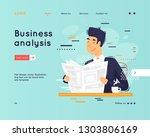 landing page. website template. ... | Shutterstock .eps vector #1303806169