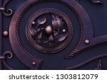 beautiful forged products on... | Shutterstock . vector #1303812079