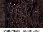 forged metal elements of the... | Shutterstock . vector #1303812850