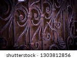 forged metal elements of the... | Shutterstock . vector #1303812856
