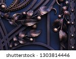 decorating forged metal gates ... | Shutterstock . vector #1303814446