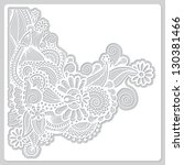abstract modern floral white... | Shutterstock . vector #130381466