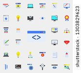internet browser colored icon....