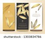 branding packaging leaf nature... | Shutterstock .eps vector #1303834786