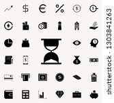 hourglass icon. banking icons...