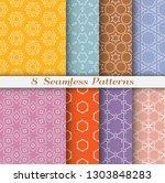seamless pattern set in arabic... | Shutterstock .eps vector #1303848283