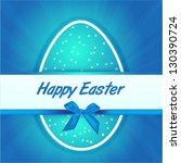 easter egg with lights effect ...   Shutterstock .eps vector #130390724