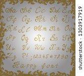 ornamental. modern font design  ... | Shutterstock .eps vector #1303917919