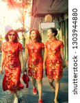 three asian woman wearing... | Shutterstock . vector #1303944880