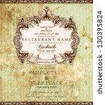 restaurant label design with... | Shutterstock .eps vector #130395824