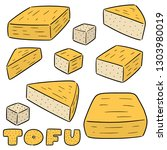 vector set of tofu | Shutterstock .eps vector #1303980019