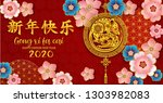 happy chinese new year 2020... | Shutterstock .eps vector #1303982083