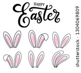 Stock vector vector eps hand written lettering illustration for happy easter banner poster sale invitation 1304069809
