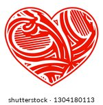 unusual ornate shape of heart... | Shutterstock .eps vector #1304180113
