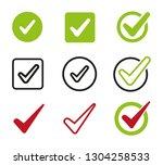 check mark logo vector or icon | Shutterstock .eps vector #1304258533