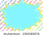 summer sale background with... | Shutterstock .eps vector #1304283076