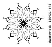 decorative frame for ornament... | Shutterstock .eps vector #1304314693