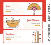 banner design chinese new year...   Shutterstock .eps vector #1304354560