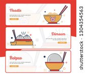 banner design chinese new year...   Shutterstock .eps vector #1304354563
