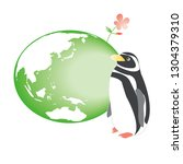 global warming ecology concept...   Shutterstock . vector #1304379310