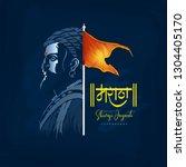 illustration of chhatrapati... | Shutterstock .eps vector #1304405170