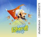 illustration of chhatrapati...   Shutterstock .eps vector #1304405173