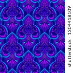 colorful seamless pattern with... | Shutterstock . vector #1304418109